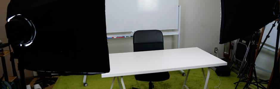 対談や説明・教育など、これから動画マーケティングを始める人に向けたスタジオ。
